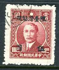 China 1946 Taiwan $5/$100 Carmine Dah Tung SYS VFU O17