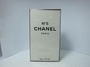 New CHANEL No. 5  7.5 ml 1/4 oz  Parfum Perfume    - 21Aug20