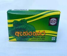 Harishchandra Aththora Herbal Soap Extract Sri Lanka Free Shipping natural 70g