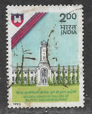 INDIA POSTAL ISSUE - 1993 USED STAMP - 50th ANNIVERSARY COLLEGE MILITARY ENG.