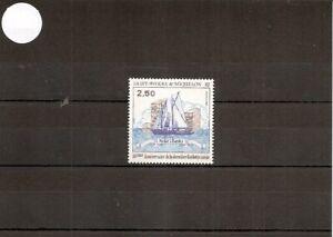 "St. Pierre et Miquelon 1988 SG604 1v NHM ""Nellie J Banks""-Last Licqour Run Anniv"
