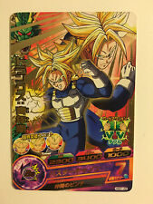 Dragon Ball Heroes Rare HGD1-22