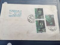 China a selection of FDC covers and letters interesting hoard