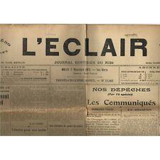 L'ÉCLAIR 2-11-1915 SUMÈNE citation CAZALIS de FONDOUCE et Armand GOURAT d'AUBAIS