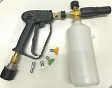 Karcher K Series Short Swivel Trigger Gun Quick Release Nozzles and Foam Lance