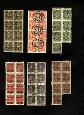 China 6 Multiples/blocks of 7 and 8 Old  nice cancels