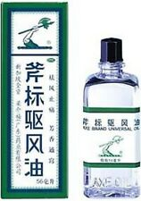 SINGAPORE AXE BRAND UNIVERSAL OIL- For Quick Relief of Cold and Headache-