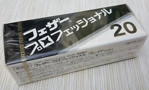 Feather Professional blades 20 blades pack made in Japan.