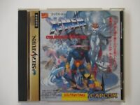 Used Sega Saturn X-MEN CHILDREN OF THE ATOM Japan SS