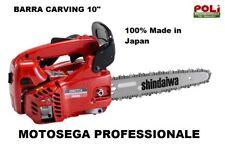 MOTOSEGA SHINDAIWA 280 TCS LAMA CARVING 25cm PROFESSIONALE MADE IN JAPAN 100%