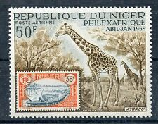 STAMP / TIMBRE / NIGER NEUF PA N° 104 ** PHILEXAFRIQUE / FAUNE GIRAGE