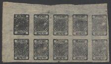 Nepal 1917-30 1/2a black unused block of 10 incl tete-beche SG 34/a £163.50