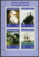 Madagascar 2019 CTO Charles Darwin Turtles Ships 4v M/S Famous People Stamps