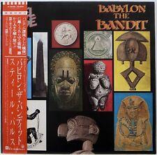 STEEL PULSE / BABYLON THE BANDIT / REGGAE / WARNER PIONEER JAPAN OBI P-13199