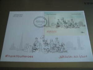 Brand New 2020 UAE FDC on Cancelled MS on Thank You Heroes - Ltd Edn