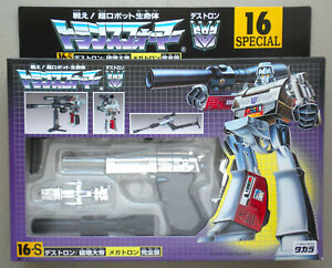 TRANSFORMERS G1 Takara Japan reissue MIB Unused Mint Unmod 16-S MEGATRON e-Hobby