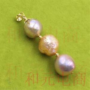 11-12MM pink baroque pearl pendant Luxury DIY REAL party classic AAA+ HUGE
