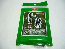 Dried Laver, Aosa Seaweed, Aonori, Okonomiyaki Takoyaki, Made in Japan !!