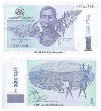 Georgia 1 Lari 1995 P-53 Banknotes UNC
