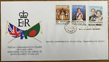 1977 Queen's Silver Jubilee Commemorative Cover from Bangladesh
