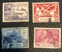 Hong Kong, Postage Stamp, #180-183 Used, 1949 UPU