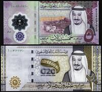 Saudi Arabia 2 Pcs SET, 5 & 20 Riyals 2020, UNC, P-NEW DESIGN, Prefix A 00