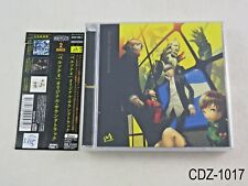 Persona 4 Original Soundtrack OST Japanese Import 2CD Music CD Japan US Seller