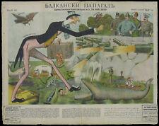 1917 WWI military WAR satire poster Bulgaria Germany USA Turkey Russia UK