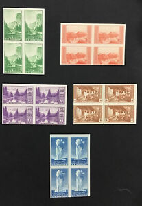 US 1935 VF MNH Sc#756-65 IMPERF Blks of 4 no gum
