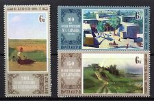 Russia - 1980 Paintings Mi. 4929-31 MNH