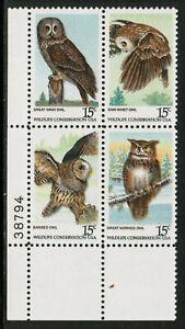 US USA Sc# 1763a MNH FVF PL# BLOCK Gray Owl Horned Owl Barred Owl Bird