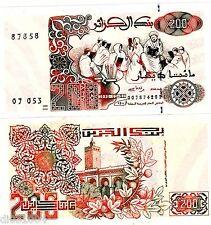 Algeria Argelia Billete 200 DINARES 1992 P138 CORÁNICAS SCHOOL NUEVO UNC