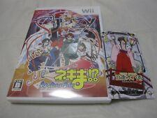 Japan Wii Exclusive Use. W/Card Mahou Sensei Negima Neo Pactio Fight Japanese