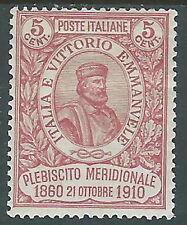 1910 REGNO GARIBALDI 5+5 CENT CARMINIO MH * - I1-7