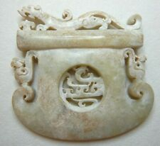 OLD CHINESE CARVED JADE DRAGON MYSTICAL BEAST SCULPTURE PENDANT