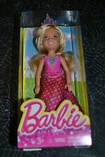 2014 CHELSEA SPRING TIME DRESS UP PRINCESS DOLL