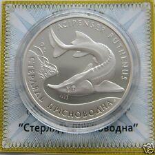 FRESHWATER STURGEON Ukraine 10 UAH  2012 Silver 1 Oz Proof Fauna Fish, Red Book