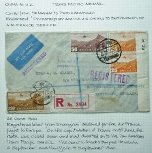 CHINA 26 JUN 1940 DIVERTED REG. AIRMAIL COVER FROM SHANGHAI TO ENGLAND VIA USA