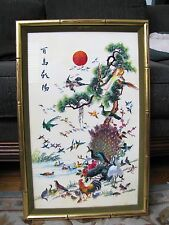 "Vintage Chinese  Embroidery ""Hundred Birds Gazing at Sun"" Hand-Sewn Needlepoint"