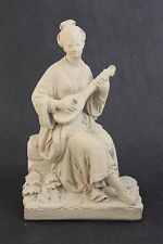 Vintage Mid Century Austin Productions Chinese Woman Playing Guitar Sculpture