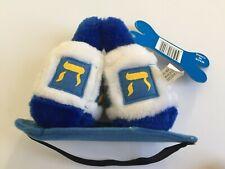 New listing Dreidel Plush Head Dog Toy Chewish Treats by Copa Judaica