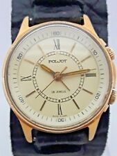 Rare Poljot Signal Alarm&Vibro Soviet USSR Russian Mechanical watch Gold-Plated
