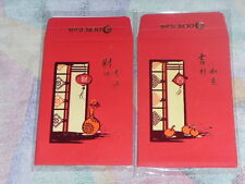 Brand New 2012 OCBC red packet hong bao ang pow