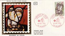 Enveloppe 1er Jour ROUEN 01/12/1979 église Jeanne d'Arc fragment de vitrail 2