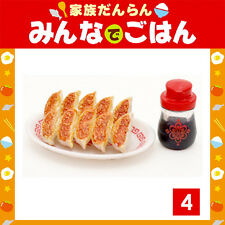 Rare! Re-ment Miniature Family Eating Together No.4 Fried Dumplings