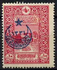 Turkey 1916 SG#654a 10pa Postal Jubilee Optd Offset On Back Error MNH #D32439