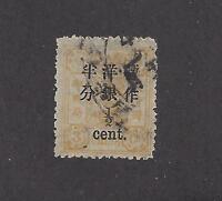 """CHINA - 73 - CHANG 91 - USED - 1897 - """"1/2 C"""" O/P ON 3C"""