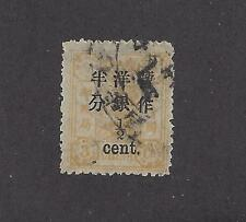 "CHINA - 73 - CHANG 91 - USED - 1897 - ""1/2 C"" O/P ON 3C"