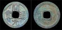 Cupronickel Grade 80-85,A.D 618/'s Tang DY Kai Yuan Tong Bao