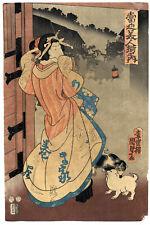 More details for japanese woodblock print by kunisada ii